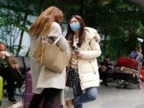Due to coronavirus risk UND swings Travel to China