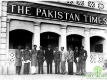Youth Group Limited relaunched Pakistan Times