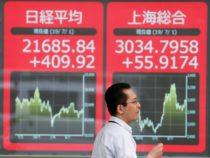 Worldwide MARKETS-Asian shares arise , euro at 4-month top on EU talks progress