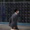 Asian offers, U.S. stock fates droop on Covid, U.S. political decision stresses