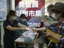Palau and Taiwan launch coronavirus travel bubble